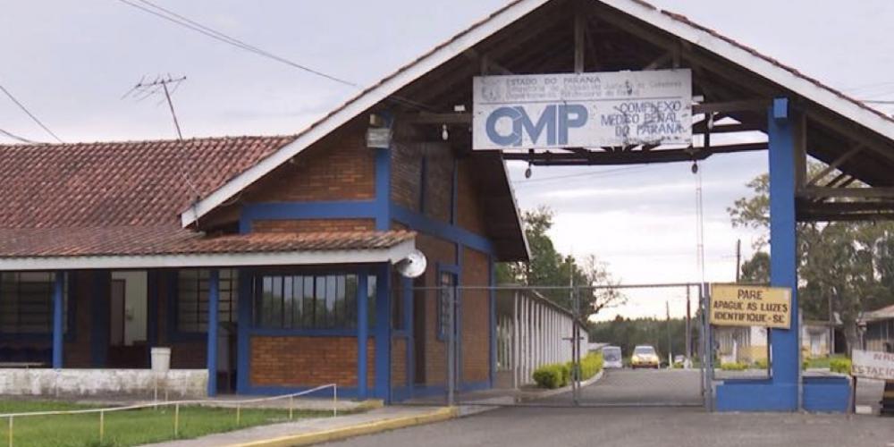 Mordomia carcerária não é exclusividade do ex-governador Sérgio Cabral. Presídio do Complexo Médico-Penal do Paraná também tem suas regalias