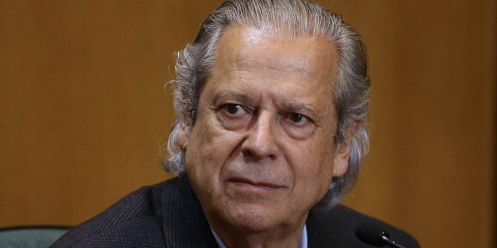 Zé Dirceu, ex-ministro de Lula, pode ser preso até o fim da próxima semana. A decisão está com o TRF-4