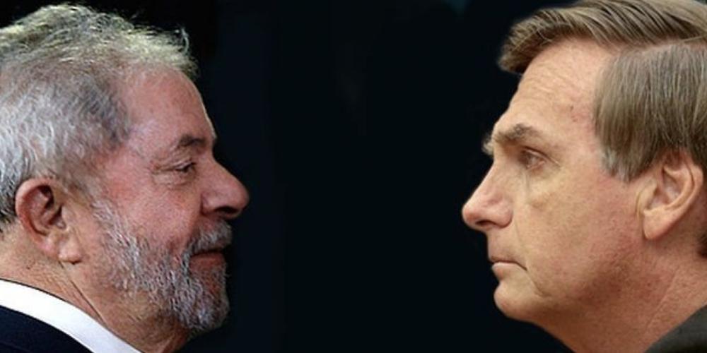 Nesta quarta-feira (28/03) dois presindenciáveis em Curitiba. Bolsonaro (PSL) e Lula (PT). Bolsonaro quer lavar o local onde Lula vai discursar